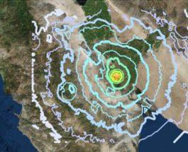 Иран, землетрясение,