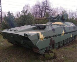 БПМ, «Кевлар-Э», Arms and Security 2021,