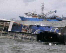 Бали, паром, затонул,