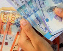 Казахстан, деньги, в долг,