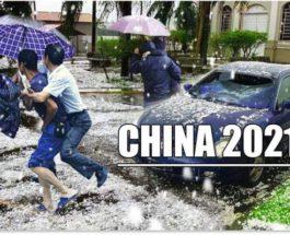 Китай, град,