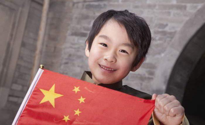 Китай, дети, рождаемость, трое детей,