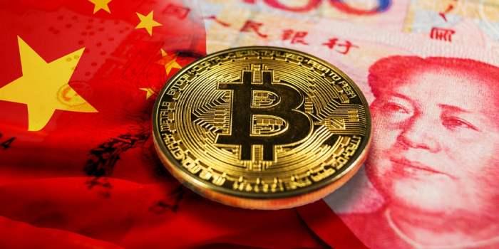 Китай, криптовалюта, майнеры, арест,