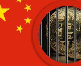 Китай, майнинг, криптовалюта, цена, биткоин,
