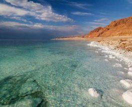 Мертвое море, метеориты, минерал, алабогданит, (Fe, Ni) 2P,