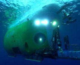 Плутоний 244, океан,