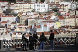 Португалия, Лиссабон, граница,