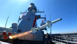 Турция разработала собственную противокорабельную ракету с дальностью полета 250 км.