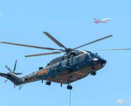 вертолет, Китай, Z-8,