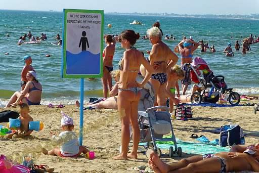 пляж, отдых, лето, 2021,