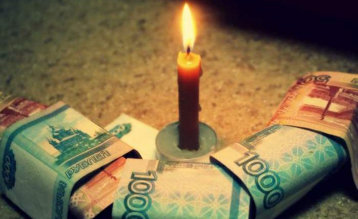 ритуалы, молитвы, привлечение денег,