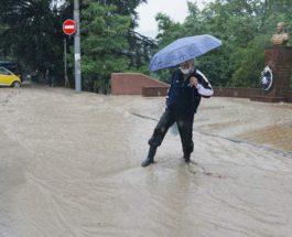 ялта наводнение