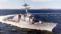 Американский военный корабль с крылатыми ракетами на борту вошел в Черное море