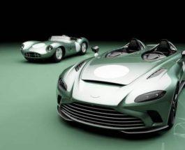 V12 Speedster DBR1,Aston Martin ,