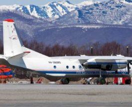 АН-26, Россия, Авиакатастрофа, Дальний Восток,