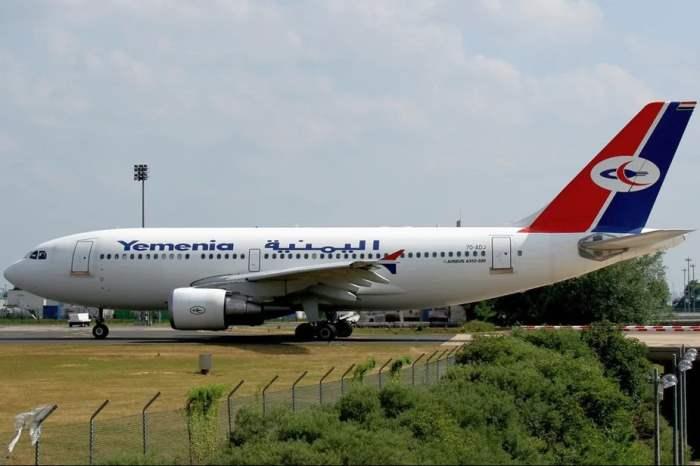 Баия Бакари, Airbus A310-324,