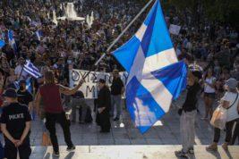 Греция, протесты, вакцинация,