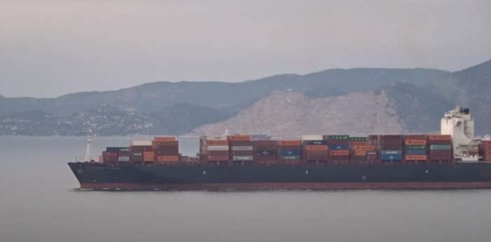 Израильское грузовое судно, нападение, Индийский океан,