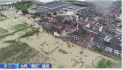 Шанхай отменяет полеты, поскольку тайфун Ин-Фа обрушился на восток Китая