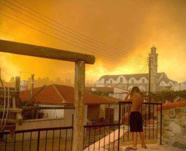 Кипр, лесной пожар,