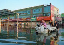 99 человек погибли в результате наводнения в Китае