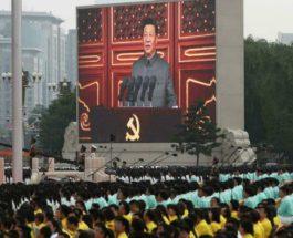 Китай, президент, речь,