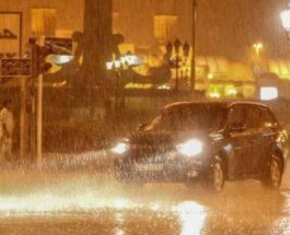 ОАЭ, дождь, осадки,