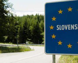 Словакия, вакцинация, коронавирус,