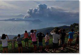 Таал, остров, Филиппины, извержение, вулкан,