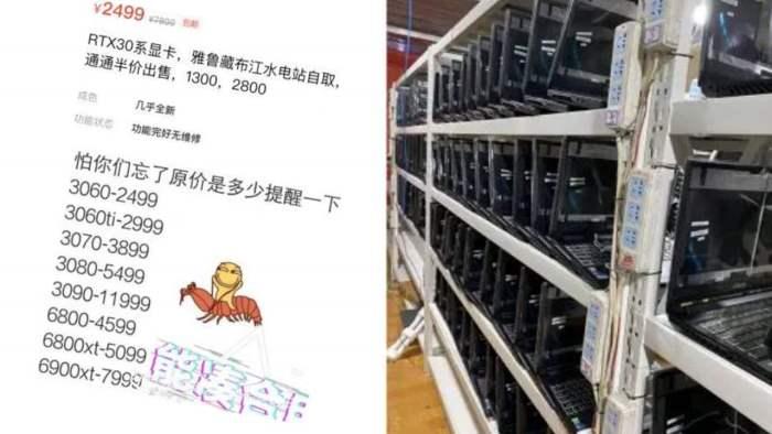видеокарта, Китай,