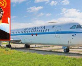 ROMBAC 1-11, Самолет Чаушеску, Румынский музей авиации ,