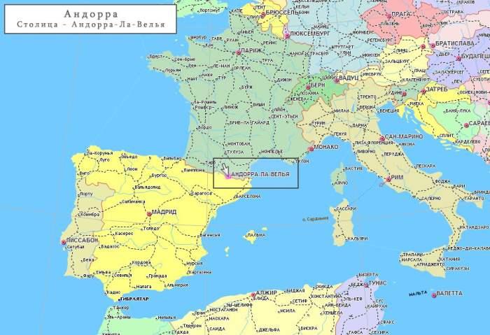 Андорра, Европа, страна,