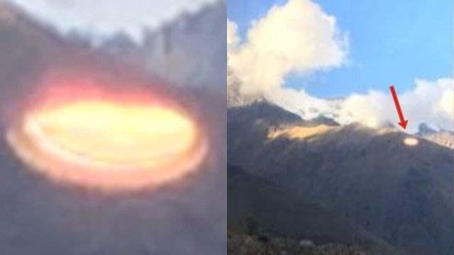Анды, Мачу-Пикчу, святящийся диск, НЛО,