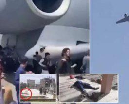 Афганистан, видео, самолет, люди, падение,