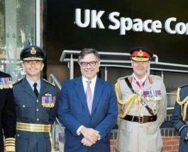 Британские военные, космический командный центр, Великобритания,