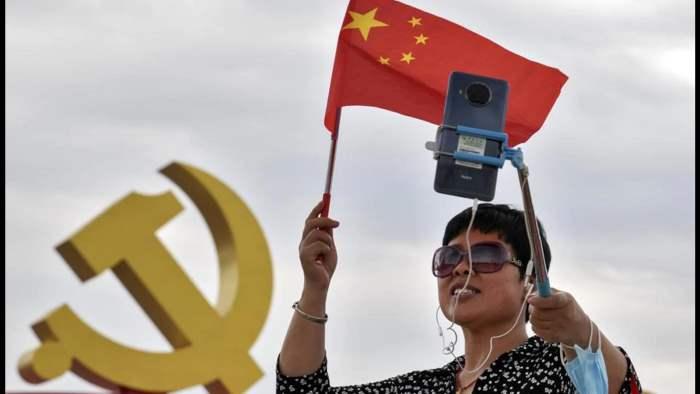 Китай, песни, запрет,