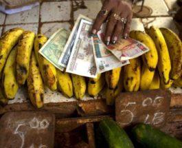 Куба, криптовалюта,