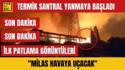 В Турции пожар достиг Кемеркой ТЭС — будет взрыв?