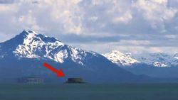 Странный мираж засняли на Аляске в форме НЛО