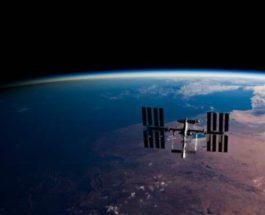 Роскосмос , НАСА, МКС, 2028,