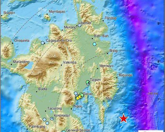 землетрясение, Филиппины,