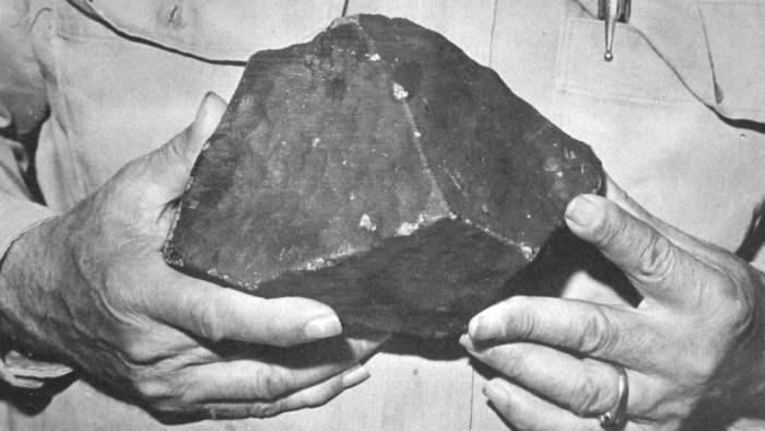 метеорит Энн Ходжес