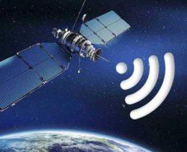 спутниковый интернет,