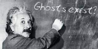 эйнштейн призраки