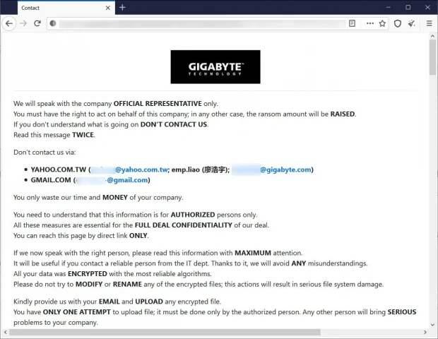 GIGABYTE, Серверы, секретные данные, хакеры,