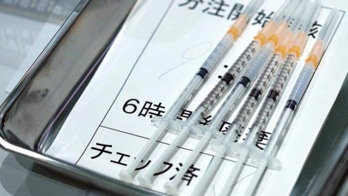 Moderna, Япония, вакцина,