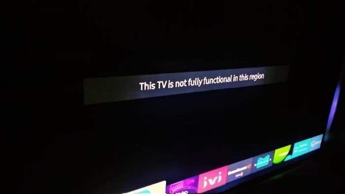 Samsung, TV Block, блокировка, телевизор,