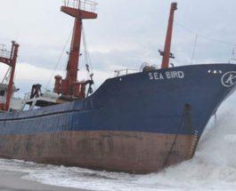 Sea Bird, грузовое судно, Эгейское море,