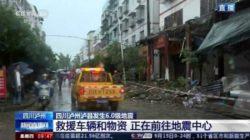 Мощное землетрясение в Китае — повреждены дома