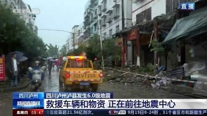 Китай, землетрясение,